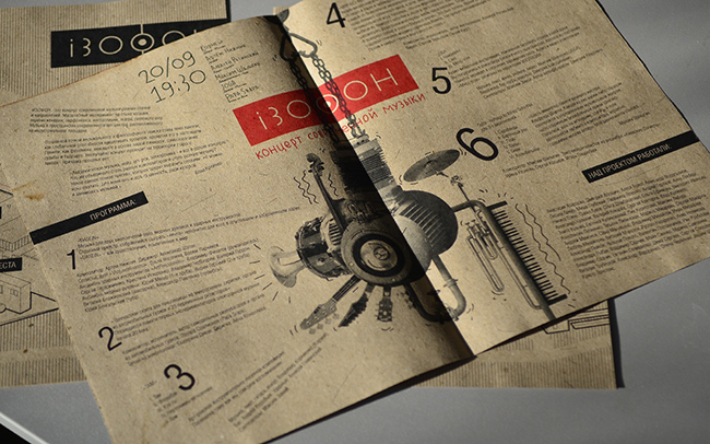 ECO Design BEHANCE
